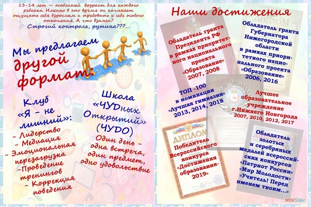 DOWNLOAD СОН. ТОНКОСТИ, ХИТРОСТИ И СЕКРЕТЫ 2006